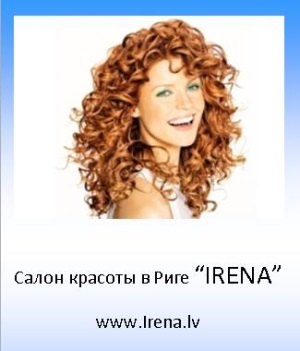 salon Irena ru