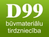 D99 siltie risinājumi